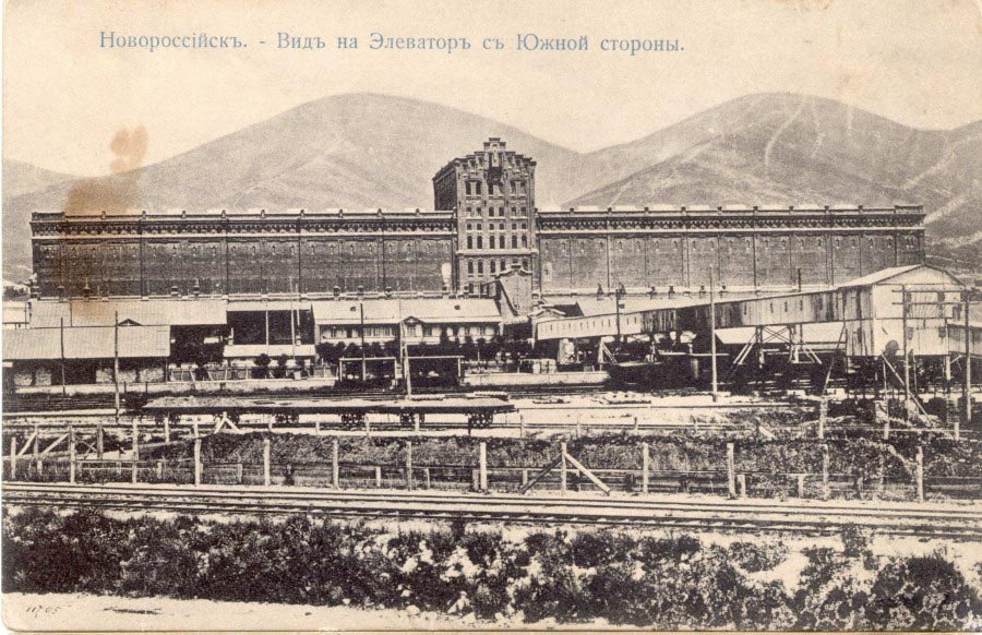 Элеватор. Новороссийск. 1910-е.