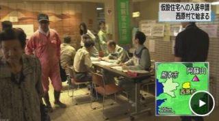 仮設住宅への入居申請 熊本・西原村で始まる