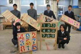西原村の仮設住宅に佐賀の高校生が縁台50脚寄贈
