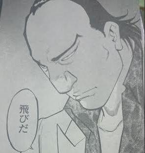 津上_トビ