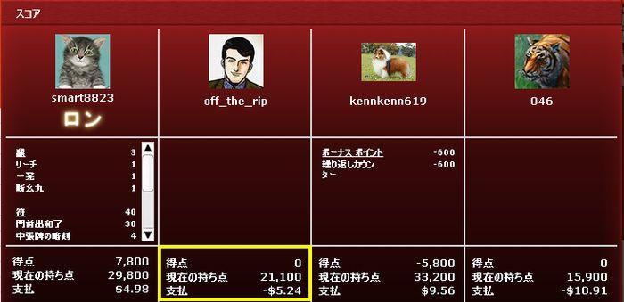 20141015_1_3