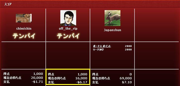 20141021_13_3