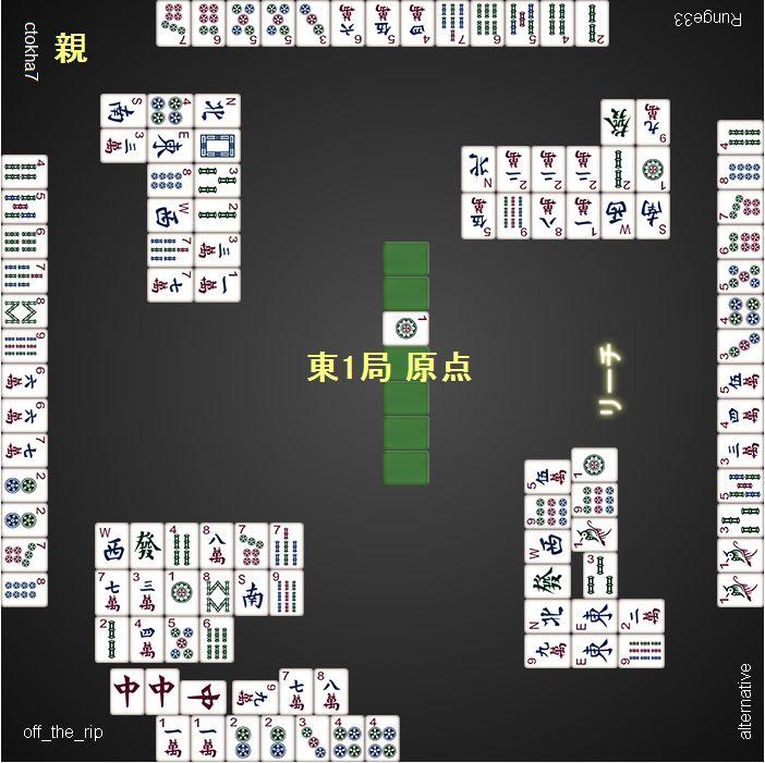 DORA麻雀_0608_100VIP_5ゲーム目_東1