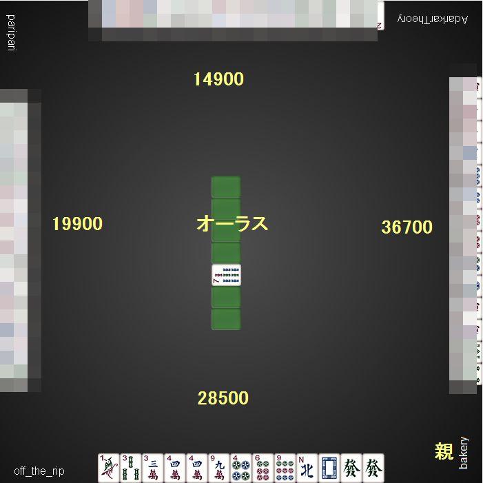 dora麻雀_20151126_1ゲーム目東4局