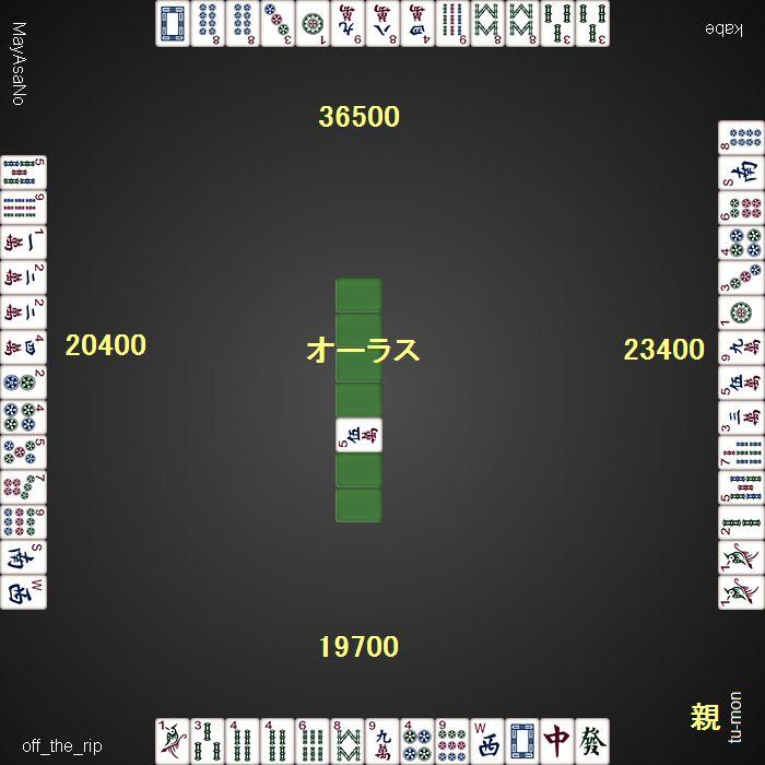20151209dora麻雀総取りトーナメント3ゲーム目_オーラス