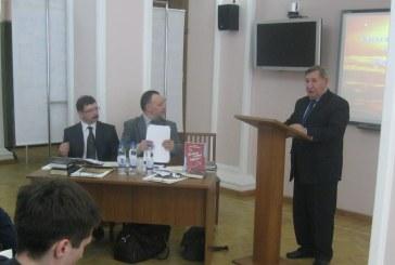 В ТАМБОВЕ ПРОШЕЛ КРУГЛЫЙ СТОЛ ПО А.Л.Чижевскому