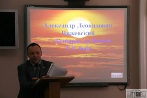 chizhevsky_2_max