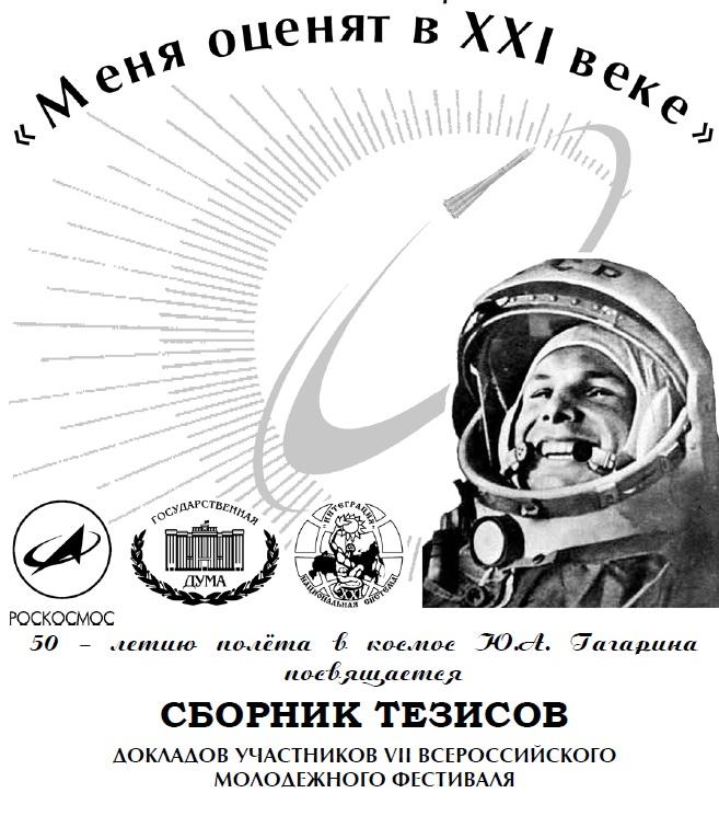МО_2010