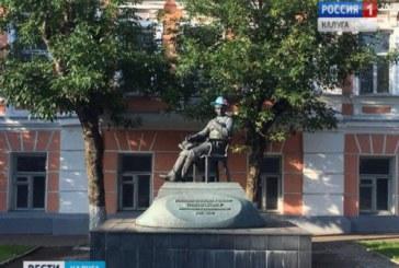 Памятник Чижевскому в Калуге спасли от жары