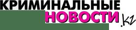 Крим_Новости_Казахстан