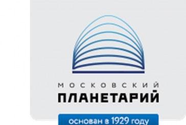 2017-й — ГОД КОСМИЧЕСКИХ ЮБИЛЕЕВ