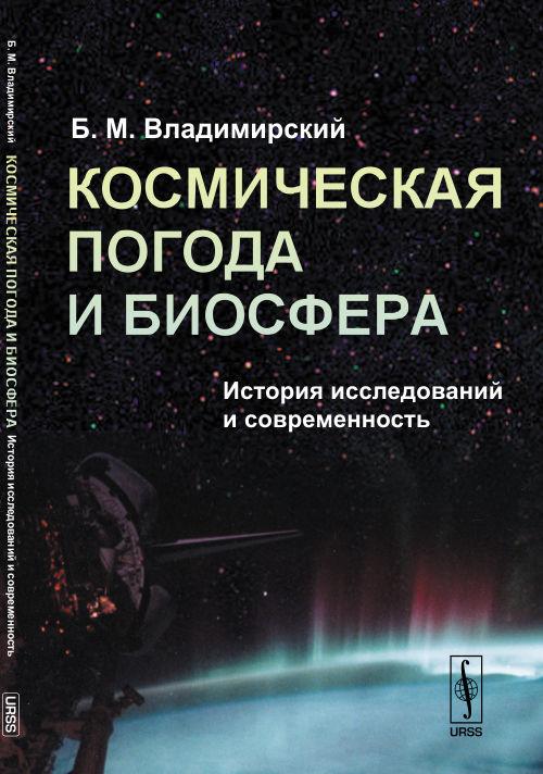 Владимирский_2017