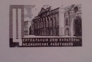 ПРЕЗЕНТАЦИЯ ФИЛЬМА «МЫ И СОЛНЦЕ» (1966).