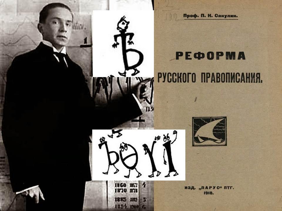 А.Л. Чижевский в 1918 году.