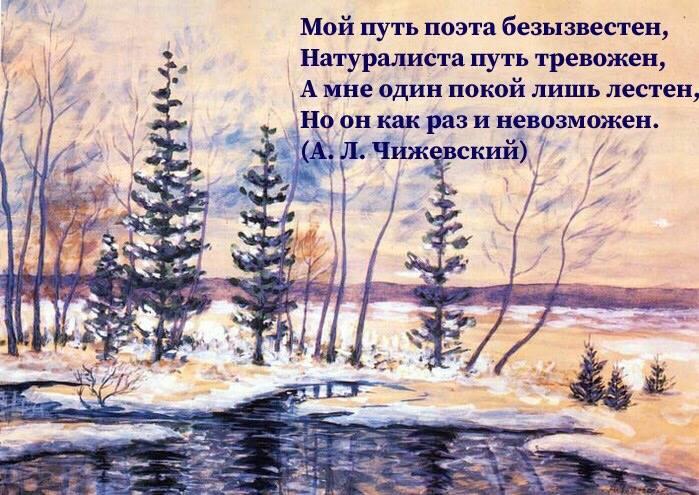 Мой_путь_поэта