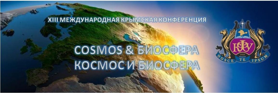 Космо_Биос_2