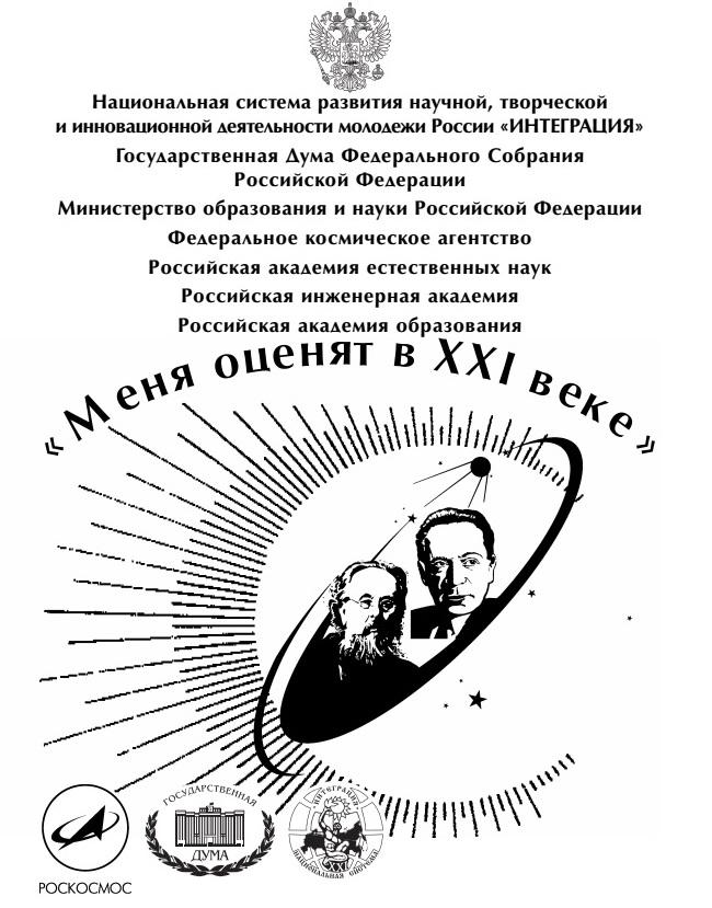 МО_2011_2