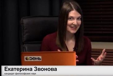ПРОРОК СОЛНЦА.