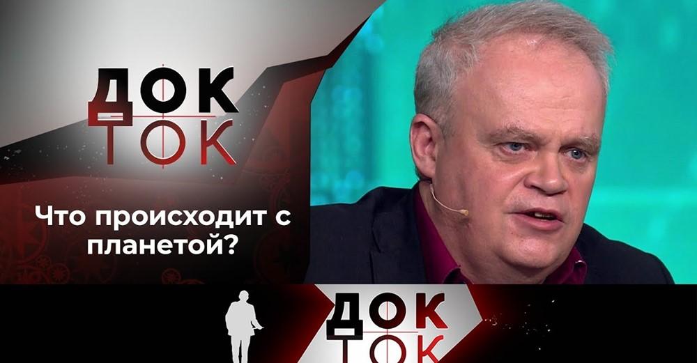 Локощенко