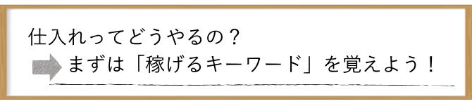 kotei-siire