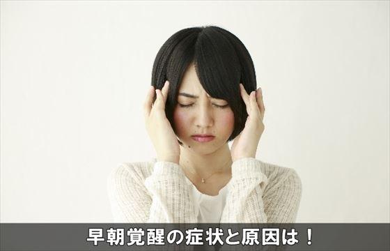 souchoukakusei4-1