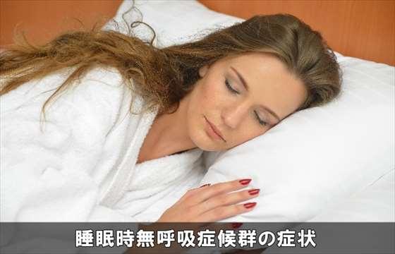mukokyuushoujou22-1