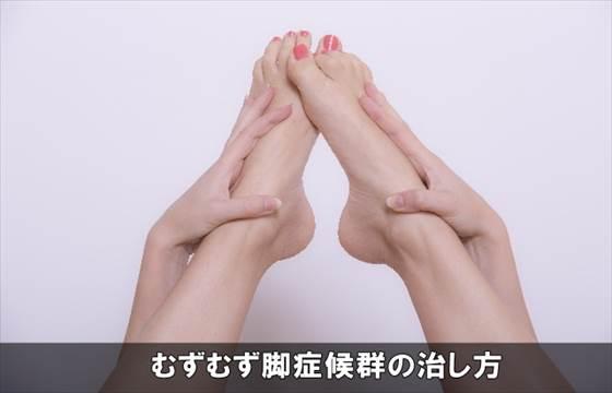 muzumuzukaishou7-1