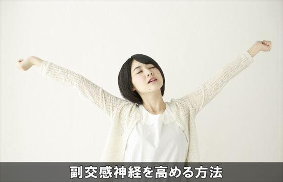 fukukoukansinkeitakameru22-1