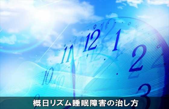 gaijiturizuusuiminndhougainaosu19-1