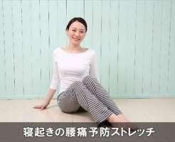 neokiyoutuusutorechi18-1
