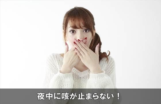 yonakasekigenin24-1
