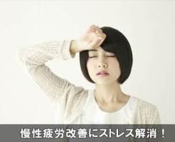 manseihirousutoresu2-1