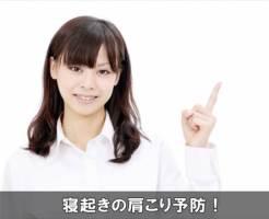 neokikatakoriyobou22-1