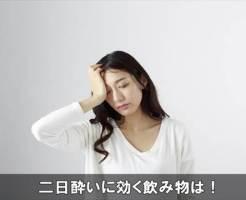 futukayoinomimono21-1