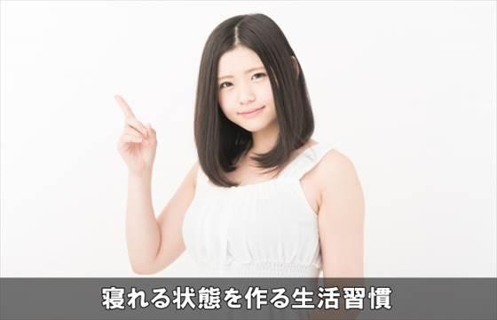 nererujoutaitukuru11-1