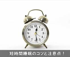 tanjikansuiminkotu19-1