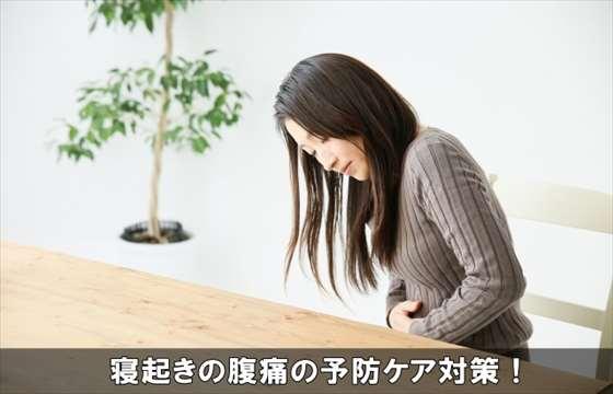 neokifukutuuyobou20-1