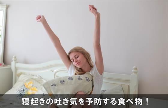 neokihakikeyoboutabemonotaisaku4-1