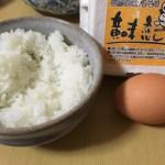 オイシックスのお試しに入ってた卵が美味しかった☆おすすめ!