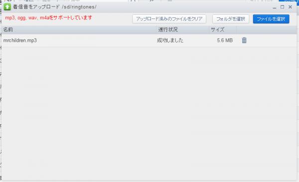 2014-12-07_145035