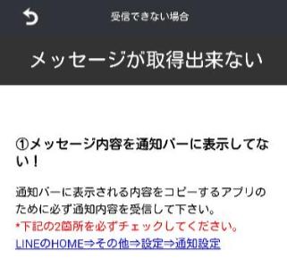 2014-12-27_003314