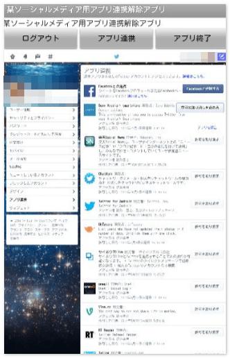 2014-12-30_130052