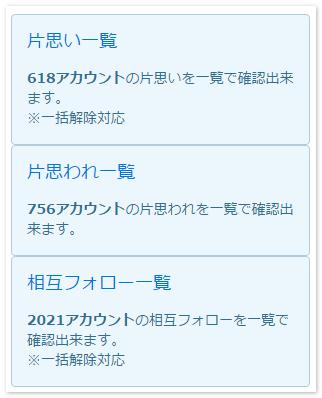 2015-01-03_135218