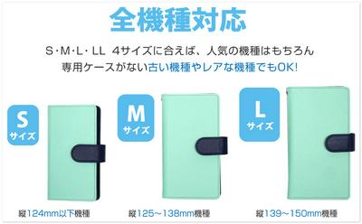 2015-01-11_202146