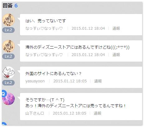 2015-01-21_181447