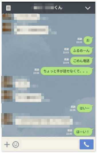 2015-02-09_154849