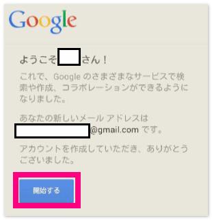 2015-04-14_101119