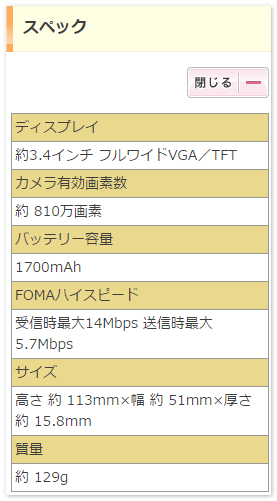 2015-05-14_180321