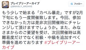 スクリーンショット 2015-01-30 9.19.39