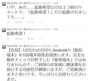 twitter.com_2015-01-26_16-25-55